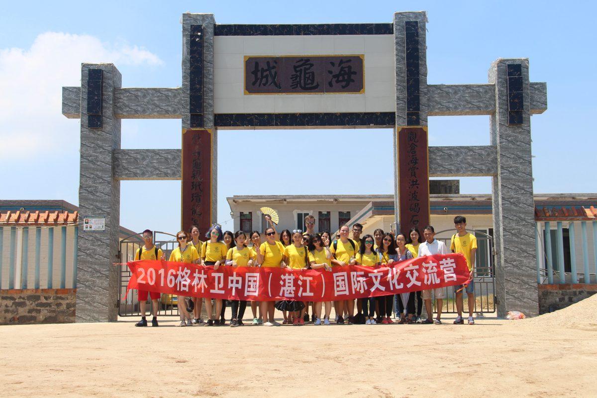 Zhanjiang Ocean Conservation